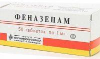 Феназепам передозировка