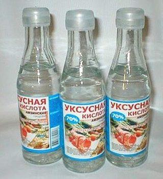 Отравление уксусной кислотой