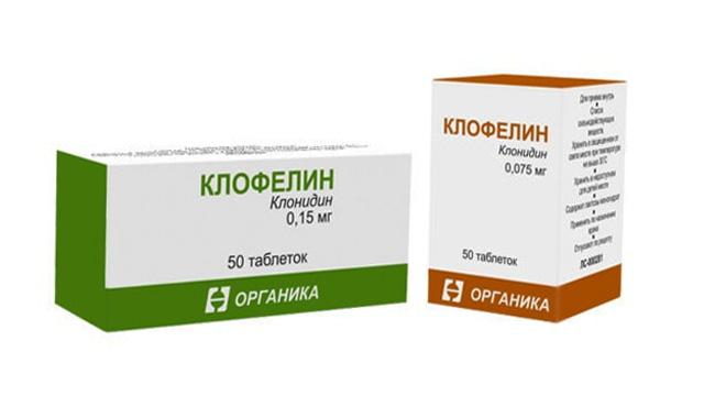 Клофелин - симптомы передозировки