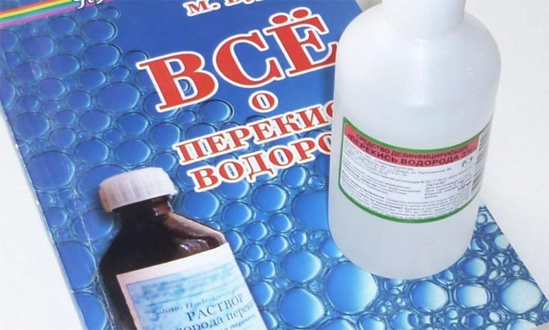 Отравление перекисью водорода