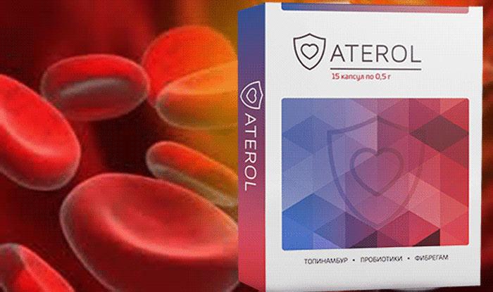 Атерол от холестерина
