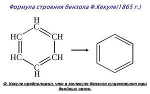 Формула бензола
