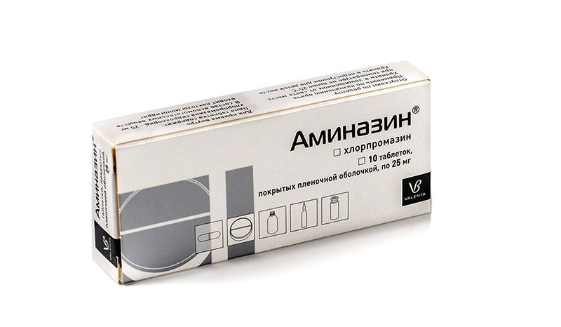 Передозировка Аминазина