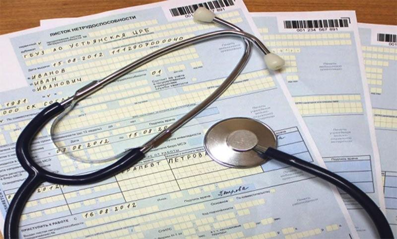На сколько дней дают больничный лист при разных видах отравления?
