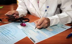 Выдача больничного листа